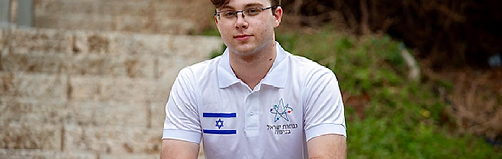 The School of Chemistry congratulates Roi Peer, who received a gold medal in the International Chemistry Olympiad