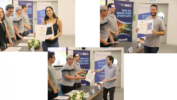 June 2021: Goren, Armoni and Lahav awarded excellent student prizes in Computer Science