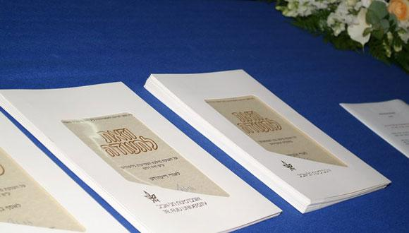 Physics Scholarships Ceremony
