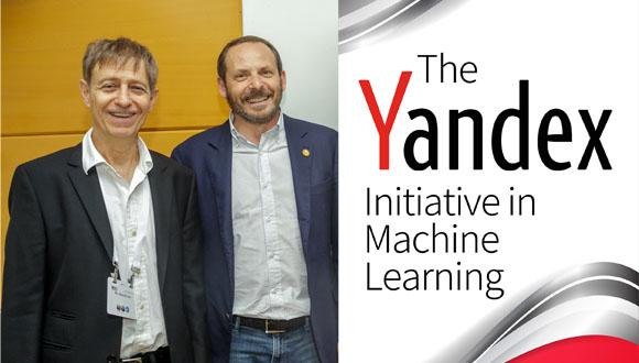 The Yandex Initiative for Machine Learning